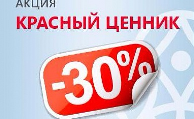 Милмисс магазин косметики брянск сайт